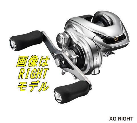 【送料無料】シマノ '16メタニウム MGL XG LEFT(左ハンドル)