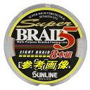 【メール便送料無料】サンライン スーパーブレイド5 8本組 0.8号-300m
