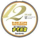 【送料無料】ダイワ メガセンサー 12ブレイド 3号(24.8kg強力)-300m