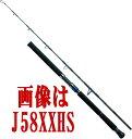 【送料無料5】ダイワ ソルティガ エアポータブル J66HS