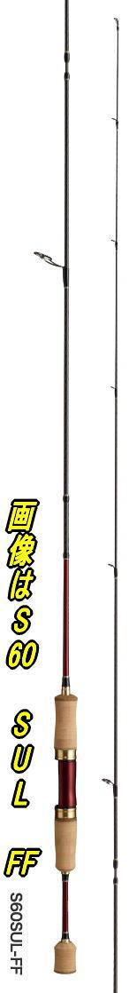【エントリーでポイント10倍】【送料無料】シマノ カーディフAX S62SUL-F【1/14(日)10:00〜1/17(水)09:59】