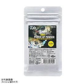 ダイワ パワーアップパウダーLS(ライトソルト) フィッシュ 25g 袋タイプ 【メール便 / 代引不可】