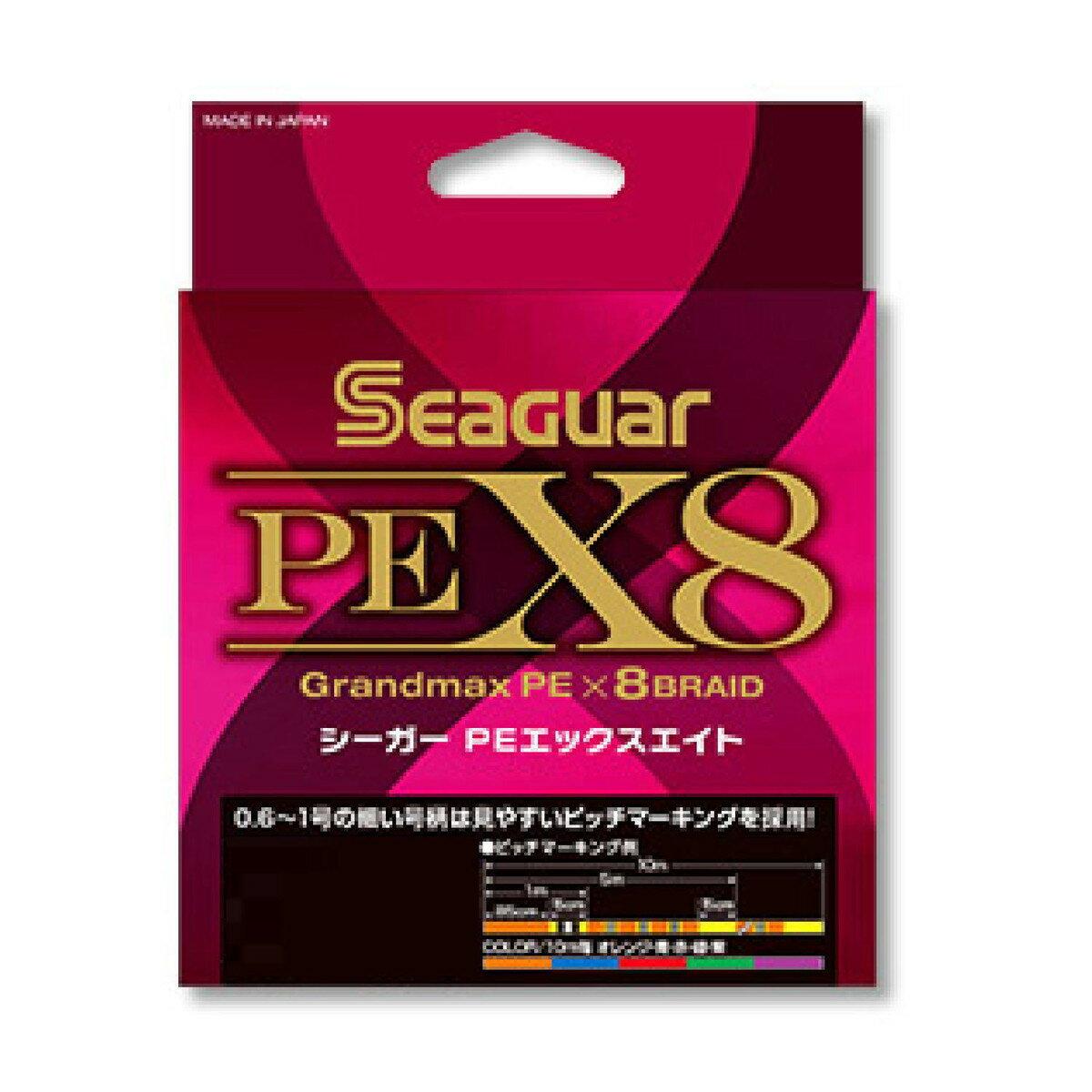【メール便送料無料】クレハ シーガー PE X8 300m 0.8号