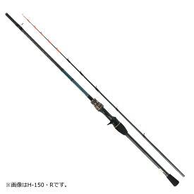 【送料無料5】ダイワ ロッド カットウフグX HH-150・R 【2020年新製品】