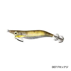 シマノ ルアー セフィア クリンチ フラッシュブースト 2.5号 QE-X25T 007 Fキンアジ 【メール便 / 代引不可】