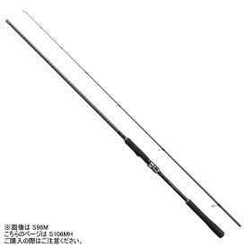 シマノ ロッド エンカウンター S106MH 【6】【※大型商品の為同梱不可】