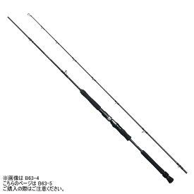 【送料無料5】シマノ ロッド オシア EJ B63-5