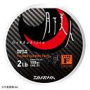 ダイワ ライン 月下美人 TYPE-F 陽 150m 3.5lb (0.9号) サイトオレンジ 【メール便 / 代引不可】
