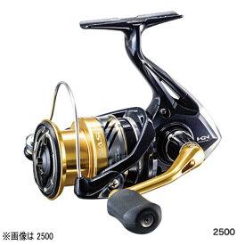 【送料無料4】シマノ リール '16 ナスキー C3000HG