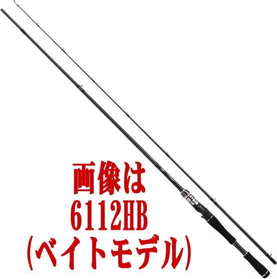 【送料無料5】ダイワ クロノス 662MB ベイトキャスティングモデル(2ピースモデル)
