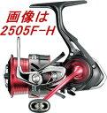 【送料無料4】ダイワ '17イージス 2505F-H