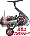 【送料無料4】ダイワ '17紅牙 EX 2508RPE-H