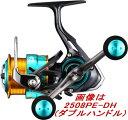 【送料無料4】ダイワ '17 エメラルダスMX 2508PE(シングルハンドルモデル)