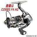 【送料無料4】シマノ '17コンプレックスCI4+ 2500S F6 HG