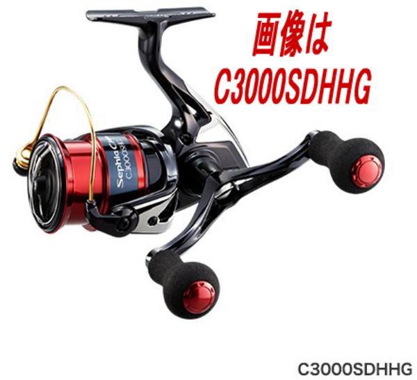 【送料無料4】シマノ '17セフィアCI4+ C3000SDH(ダブルハンドルモデル)