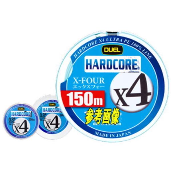 【メール便送料込み】デュエル ハードコア X4 1号-200m 5色 色分け