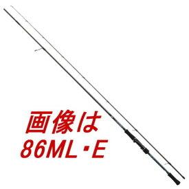 【送料無料5】ダイワ ロッド '17 エメラルダスMX 86M・E