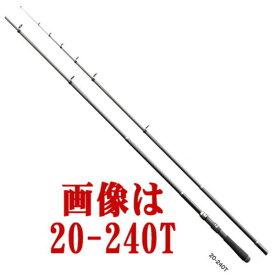 シマノ ロッド '17ホリデーパック 20-270T 【5】