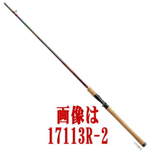 【送料無料5】シマノ ワールドシャウラ 1752R-2