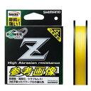 シマノ ライン パワープロ Z イエロー 0.6号(最大強力4.5kgf)-150m 【メール便 / 代引不可】