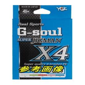 【スマホエントリーでポイント10倍】【メール便送料無料】YGKよつあみ G-soul スーパージグマン X4 2.5号(35Lb)-300m【代引は送料別途】【7/12(金)10:00〜7/19(金)9:59】