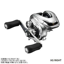 【送料無料4】シマノ '16メタニウム MGL HG LEFT(左ハンドル)