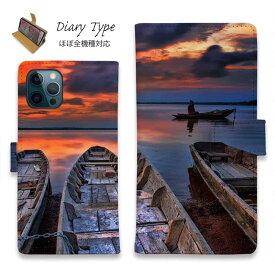スマホケース 手帳型 iPhone12 mini iPhone12 Pro Max iPhone11 Pro Max 全機種対応 カード収納 マグネット iPhoneXs Max iPhoneXR iPhone SE 第二世代 Xperia 1 Galaxy AQUOS ARROWS 釣り 魚 ルアー 送料無料 マリーノの漁船