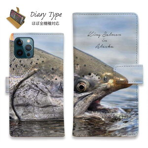 スマホケース 手帳型 iPhone12 mini iPhone12 Pro Max iPhone11 Pro Max 全機種対応 カード収納 マグネット iPhoneXs Max iPhoneXR iPhone SE 第二世代 Xperia 1 Galaxy AQUOS ARROWS 釣り 魚 ルアー アラスカのキングサーモン
