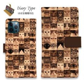 スマホケース 手帳型 iPhone12 mini iPhone12 Pro Max iPhone11 Pro Max 全機種対応 カード収納 マグネット iPhoneXs Max iPhoneXR iPhone SE 第二世代 Xperia Galaxy AQUOS ARROWS ネコ 猫 柄 用品 雑貨 キャットきゃっとCat