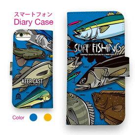 スマホケース 手帳型 iPhone12 mini iPhone12 Pro Max iPhone11 Pro Max 全機種対応 カード収納 マグネット iPhoneXs Max iPhoneXR iPhone SE 第二世代 Xperia 1 Galaxy AQUOS ARROWS 釣り 魚 ルアー FISH MAN SURF FISHING Color! (2色)