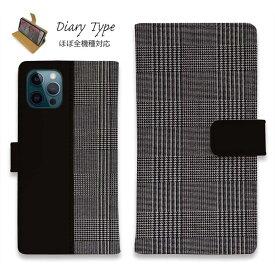 スマホケース 手帳型 iPhone12 mini iPhone12 Pro Max iPhone11 Pro Max 全機種対応 カード収納 マグネット iPhoneXs Max iPhoneXR iPhone SE 第二世代 Xperia 1 Galaxy AQUOS ARROWS グレンチェック グレー ストラップファー付き