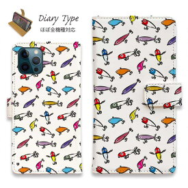 スマホケース 手帳型 iPhone12 mini iPhone12 Pro Max iPhone11 Pro Max 全機種対応 カード収納 マグネット iPhoneXs Max iPhoneXR iPhone SE 第二世代 Xperia 1 Galaxy AQUOS ARROWS 釣り 魚 ルアー 釣りざんまい ルアーコレクション_カラフルホワイト