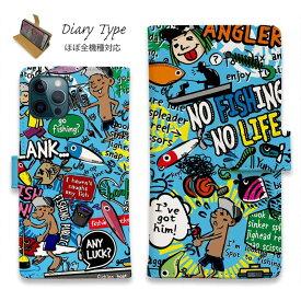 スマホケース 手帳型 iPhone12 mini iPhone12 Pro Max iPhone11 Pro Max 全機種対応 カード収納 マグネット iPhoneXs Max iPhoneXR iPhone SE 第二世代 Xperia 1 Galaxy AQUOS ARROWS 釣り 魚 ルアー 釣りざんまい 爆釣アーティスティック_スカイブルー