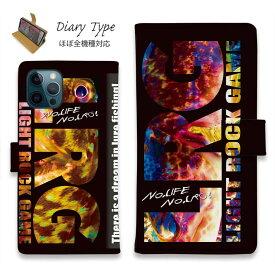 スマホケース 手帳型 iPhone12 mini iPhone12 Pro Max iPhone11 Pro Max 全機種対応 カード収納 マグネット iPhoneXs Max iPhoneXR iPhone SE 第二世代 Xperia 1 Galaxy AQUOS ARROWS 釣り 魚 ルアー FISH MAN 送料無料 LIGHT ROCK GAME