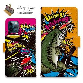 スマホケース 手帳型 iPhone12 mini iPhone12 Pro Max iPhone11 Pro Max 全機種対応 カード収納 マグネット iPhoneXs Max iPhoneXR iPhone SE 第二世代 Xperia 1 Galaxy AQUOS ARROWS 釣り 魚 ルアー FISH MAN エキサイティングバイト2 カラフル