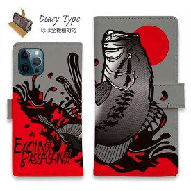 スマホケース 手帳型 iPhone12 mini iPhone12 Pro Max iPhone11 Pro Max 全機種対応 カード収納 マグネット iPhoneXs Max iPhoneXR iPhone SE 第二世代 Xperia 1 Galaxy AQUOS ARROWS 釣り 魚 ルアー FISH MAN エキサイティングバスフィッシング!