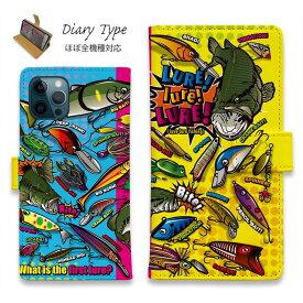 スマホケース 手帳型 iPhone12 mini iPhone12 Pro Max iPhone11 Pro Max 全機種対応 カード収納 マグネット iPhoneXs Max iPhoneXR iPhone SE 第二世代 Xperia 1 Galaxy AQUOS ARROWS 釣り 魚 ルアー FISH MAN LURE! lure! LURE! カラーVer.