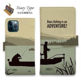 スマホケース 手帳型 iPhone12 mini iPhone12 Pro Max iPhone11 Pro Max 全機種対応 カード収納 マグネット iPhoneXs Max iPhoneXR iPhone SE 第二世代 Xperia 1 Galaxy AQUOS ARROWS 釣り 魚 ルアー FISH MAN BassFishing is an ADVENTURE!