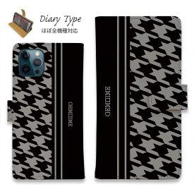 スマホケース 手帳型 iPhone12 mini iPhone12 Pro Max iPhone11 Pro Max 全機種対応 カード収納 マグネット iPhoneXs Max iPhoneXR iPhone SE 第二世代 Xperia 1 Galaxy AQUOS ARROWS Genuine 千鳥柄 ブラック&グレー