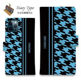 スマホケース 手帳型 iPhone12 mini iPhone12 Pro Max iPhone11 Pro Max 全機種対応 カード収納 マグネット iPhoneXs Max iPhoneXR iPhone SE 第二世代 Xperia 1 Galaxy AQUOS ARROWS Genuine 千鳥柄 ブラック&ブルー