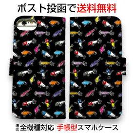 スマホケース 手帳型 iPhone8 全機種対応 カード収納 マグネット スタンド iPhoneXs Max iPhoneXR iPhone7 iPhone6s Xperia 1 Galaxy S9 AQUOS ARROWS アイフォン エクスペリア 釣り 魚 ルアー 釣りざんまいお中元 【ルアーコレクション_カラフルブラック】