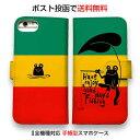 スマホケース 手帳型 iPhone11 Pro Max 全機種対応 カード収納 マグネット スタンド iPhoneXs Max iPhoneXR iPhone8 Plus iPhone7 iPho…
