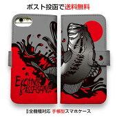 スマホケース手帳型iPhone11ProMax全機種対応カード収納マグネットスタンドiPhoneXsMaxiPhoneXRiPhone8PlusiPhone7iPhone6sXperia1GalaxyAQUOSARROWSアイフォンエクスペリア釣り魚ルアーFISHMAN【エキサイティングバスフィッシング!】