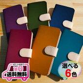 スマホケース送料無料高級ヌメ革とグラデーションカラー6色コラボヌメ革本革レザー手帳型ダイアリーマグネットオシャレiPhoneXiPhone8iPhone7iPhone6sXperiaXZsGalaxyS8AQUOSARROWSスマホカバー