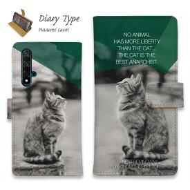 Huawei P30 lite スマホケース 手帳型 マグネット カード収納 Huawei P30 Pro ケース HUAWEI Mate 20 Pro Huawei nova3 Huawei P20 lite honor 9 ファーウェイ ケース 猫 ネコ 用品 雑貨 ヘミングウェイの猫とは…