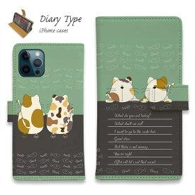 iPhone12 スマホケース 手帳型 マグネット カード収納 iPhone12 Pro Max ケース iPhone12 mini iPhone11 Pro MaxiPhoneXs Max iPhone8 Plus iPhone7 iPhoneSE 第2世代 アイフォン カバー ケース 猫 ネコ 用品 雑貨 2匹の猫の会話