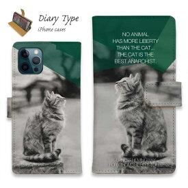 iPhone12 スマホケース 手帳型 マグネット カード収納 iPhone12 Pro Max ケース iPhone12 mini iPhone11 Pro MaxiPhoneXs Max iPhone8 Plus iPhone7 iPhoneSE 第2世代 アイフォン カバー ケース 猫 ネコ 用品 雑貨 ヘミングウェイの猫とは…