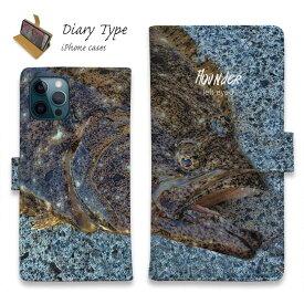 iPhone12 スマホケース 手帳型 マグネット カード収納 iPhone12 Pro Max ケース iPhone12 mini iPhone11 Pro MaxiPhoneXs Max iPhone8 Plus iPhone7 iPhoneSE 第2世代 アイフォン カバー ケース 釣り 魚 ルアー 砂の王者・ヒラメ