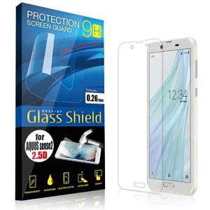 液晶保護フィルム AQUOS sense2 SH-01L/SHV43 2.5D 9H ガラスシールド(全透明) ガラスフィルム 強化ガラス アクオス センス ツー