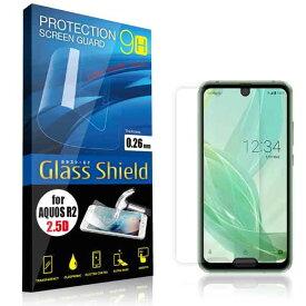 液晶保護フィルム AQUOS R2 Compact 2.5D 9H 指紋防止(全透明) ガラスフィルム 強化ガラス アクオス アールツー コンパクト